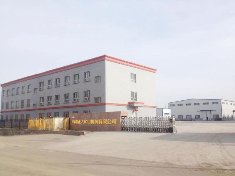 新疆正大机械